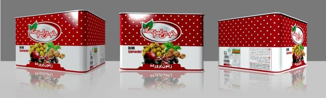 products  Growing olives of Aleppo