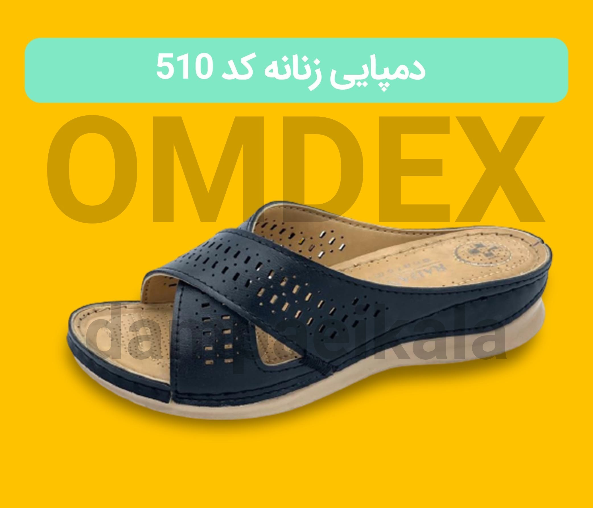 products  Women's slippers designed by Raya Sheila