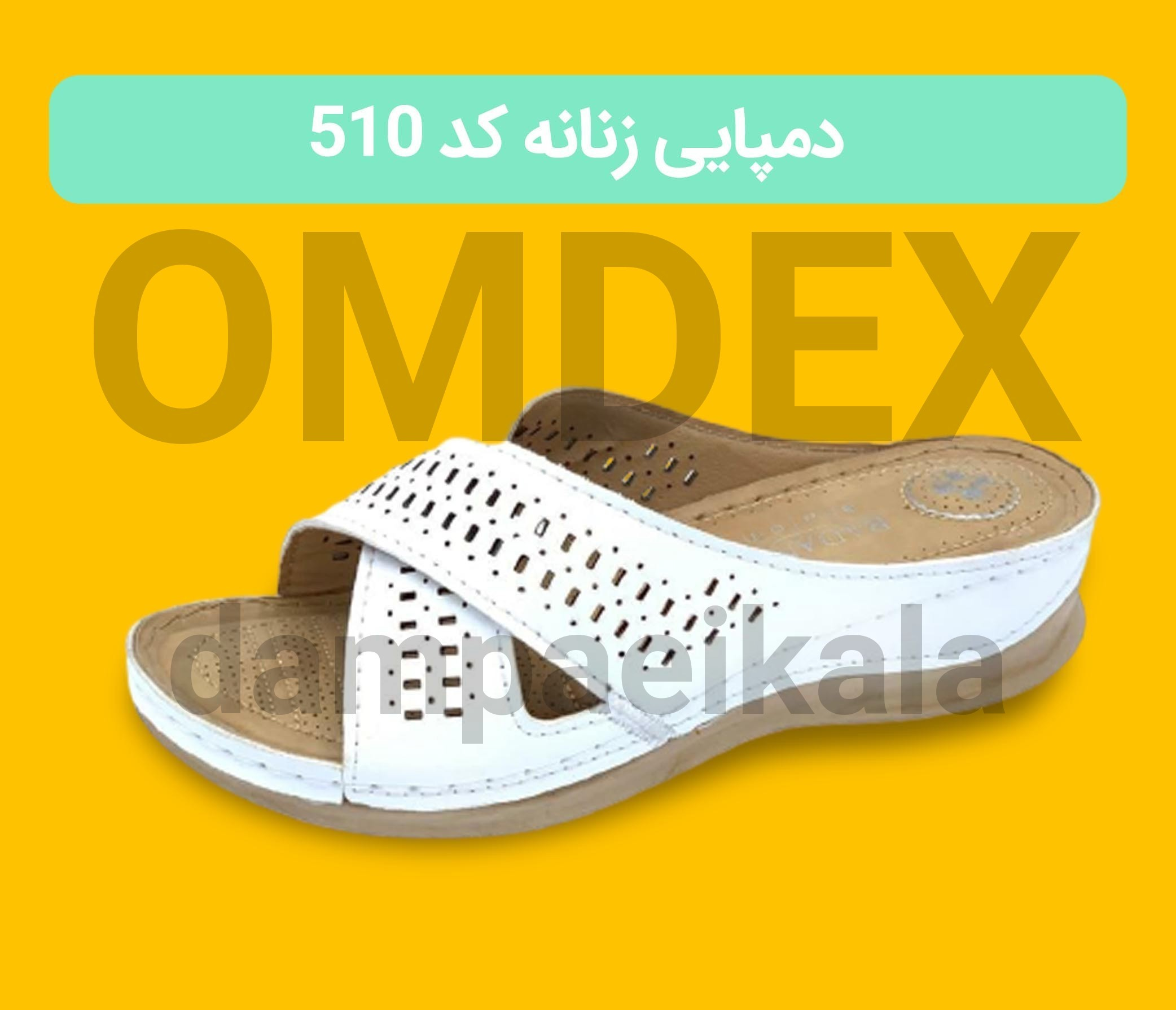 image number  2 products  Women's slippers designed by Raya Sheila