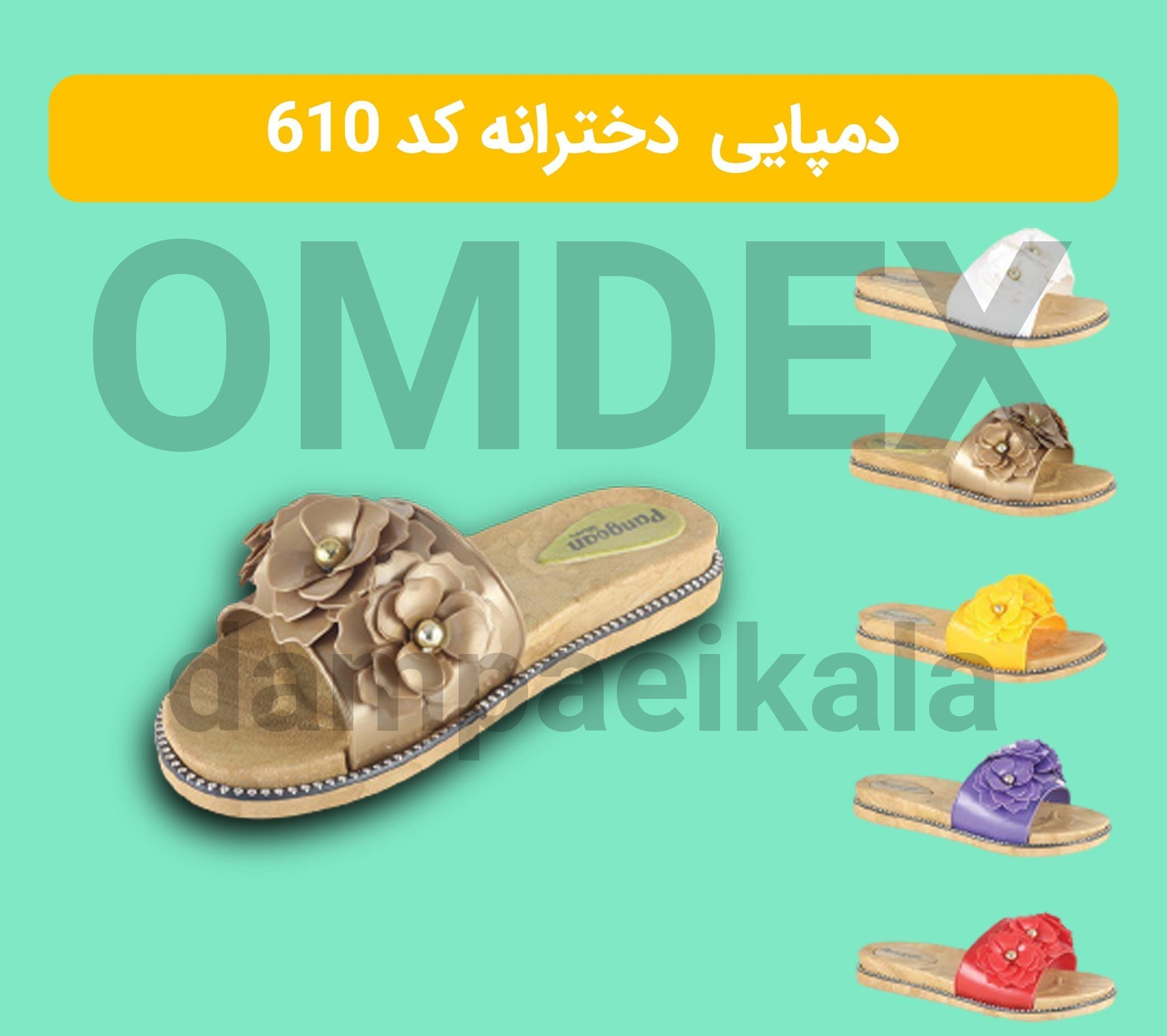 products  Violet design girls' slippers