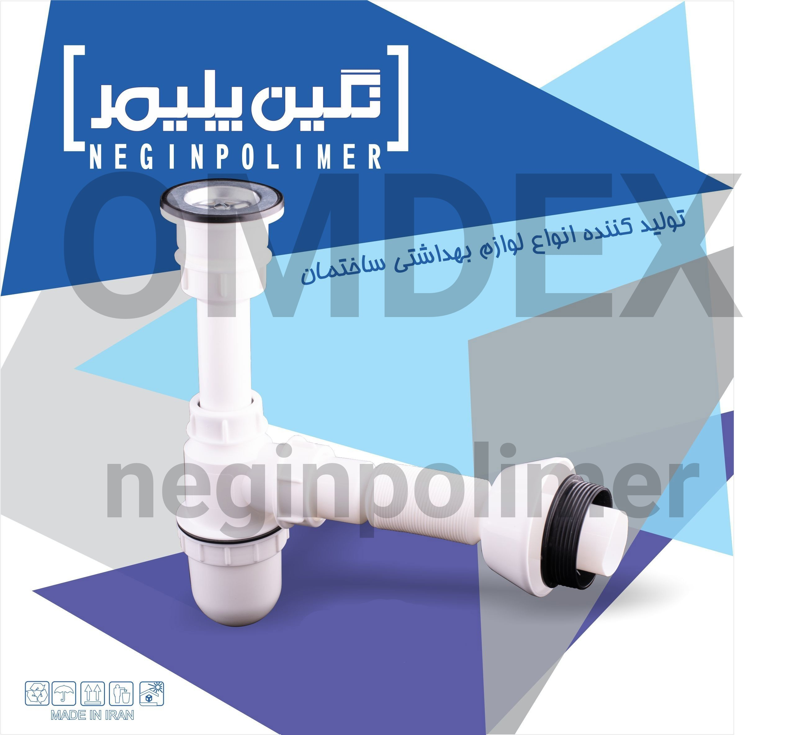products  Toilet siphon