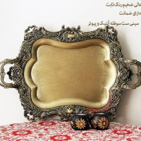 Iranian's Antique tray and round pewter and small rectangle