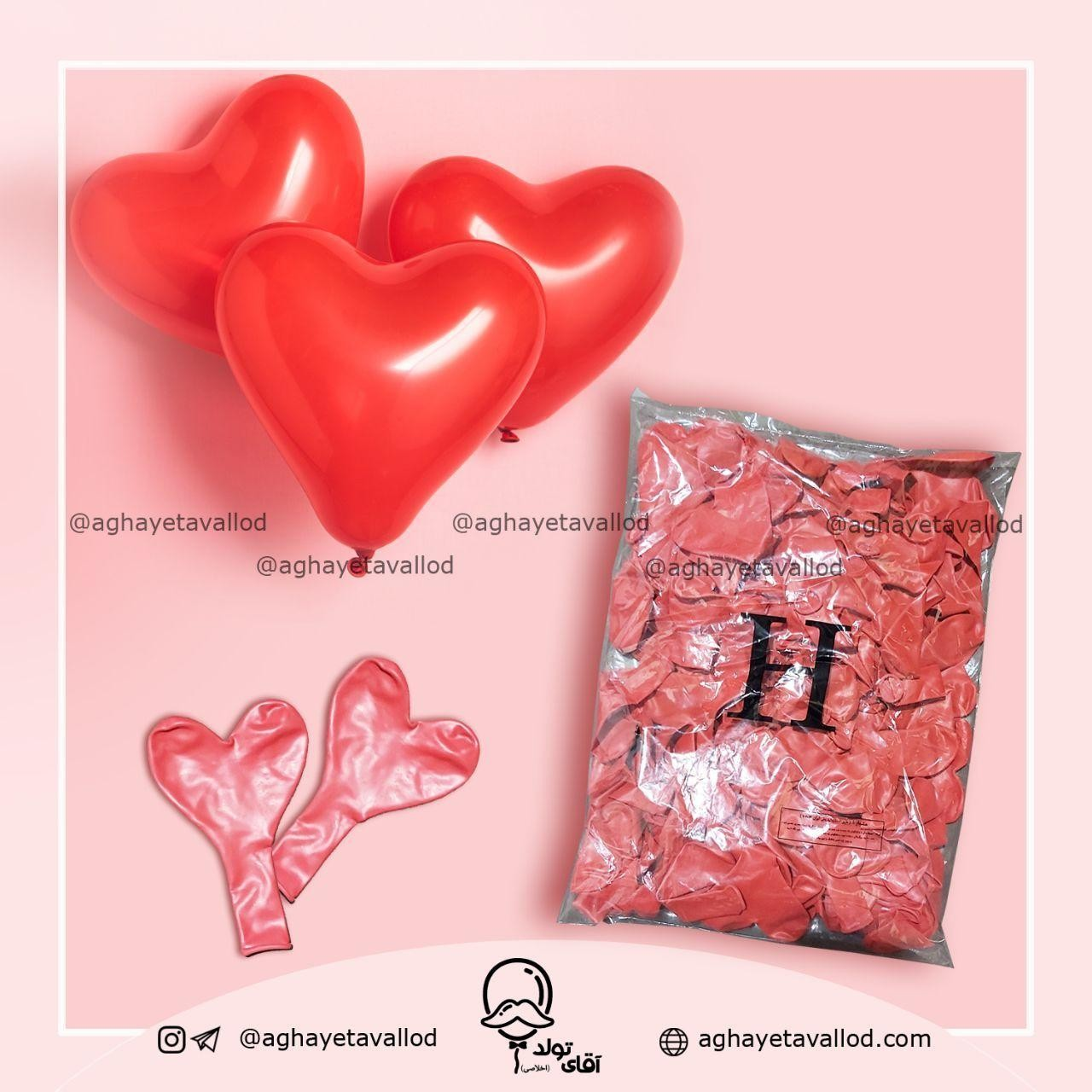 products  Red Latex Heart Balloon (Thai)
