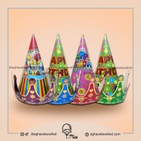 Wholesale buying General Kingdom Hat Supplier:                                                                                                            aghayetavallod