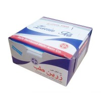 Iranian's  Zarin Medical Pad Package 100