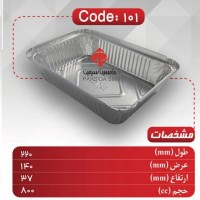 Wholesale buying Parse percussion dish Supplier:                                                                                                            Aluminiumzarf