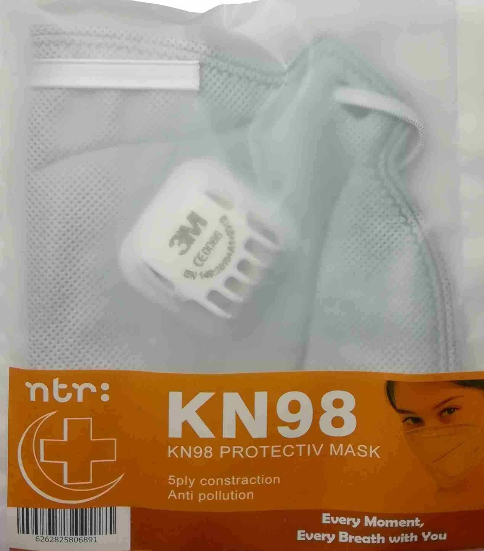 products  Filtered mask n98