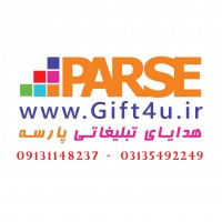 Iranian Products Parseh Advertising Group