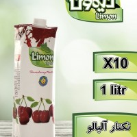 Wholesale buying Tetra Pack One liter Supplier:                                                                                                            Limon