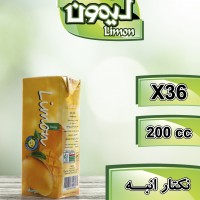 Wholesale buying Tetra Pack 200 cc Supplier:                                                                                                            Limon