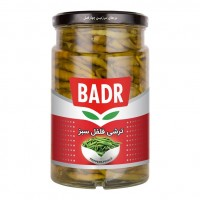 Iranian's  Green pepper pickle 570 g