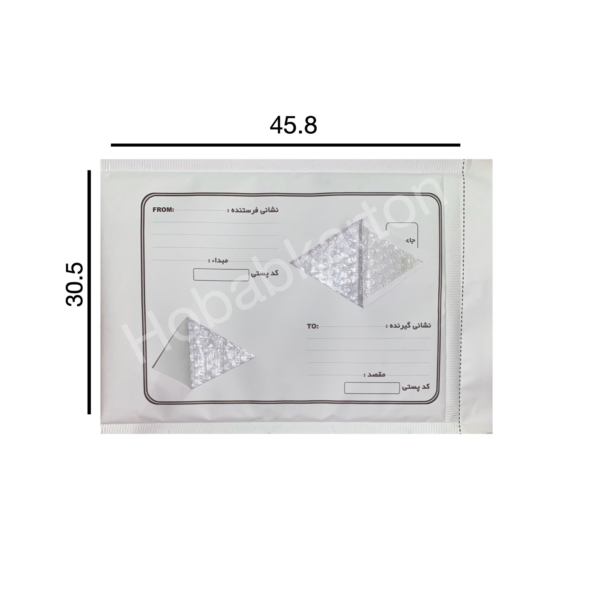 products  Postal envelope bubble model code 203 size A3