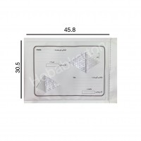 Wholesale buying Postal envelope bubble model code 203 size A3 Supplier:                                                                                                            Hobab karton