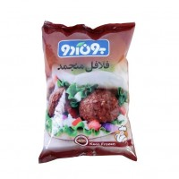 Wholesale buying 950 g falafel Supplier:                                                                                                            Bonado