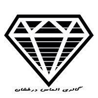 Iranian Products Shining Diamond Gallery