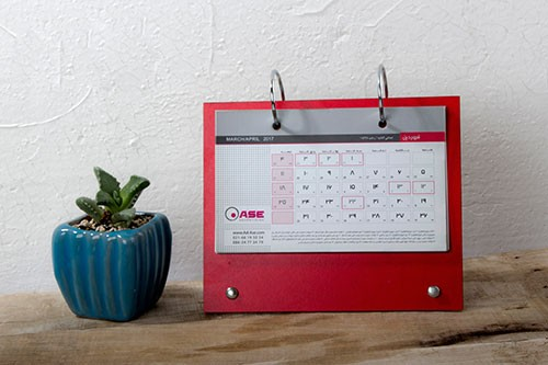 products  Wooden base calendar