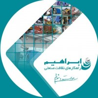 Iranian Products Ibrahim Industrial & Commercial Development Company