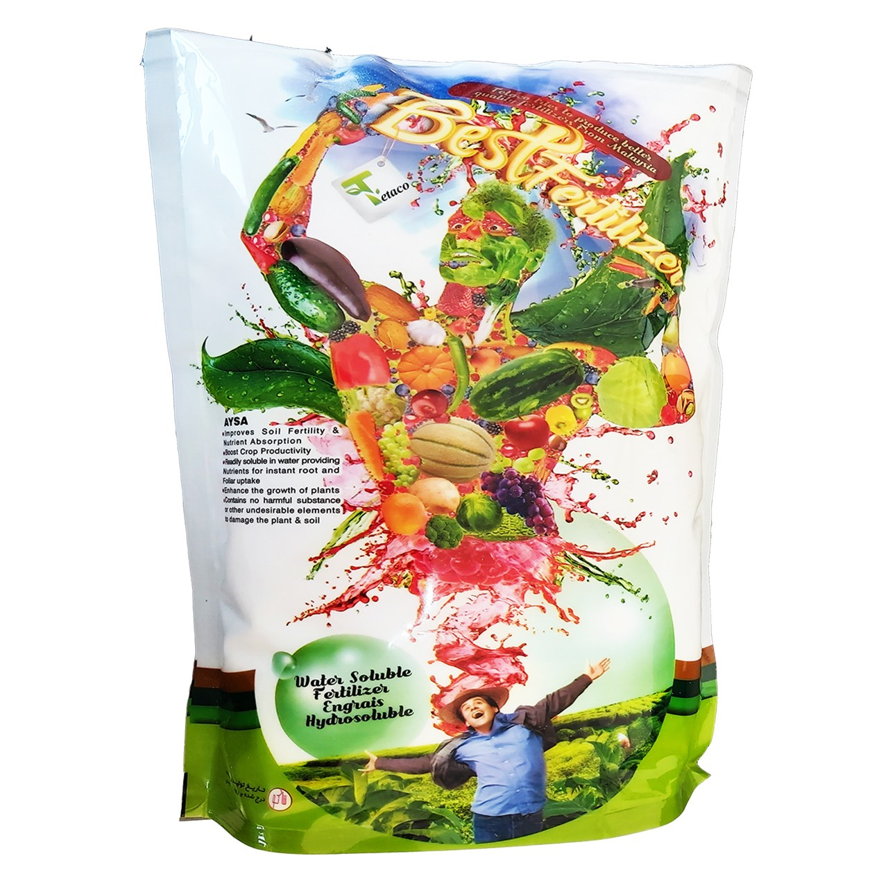 image number  1 products  Fertilizer AYSA NPK 20 20 20 + TE Weight 1 kg