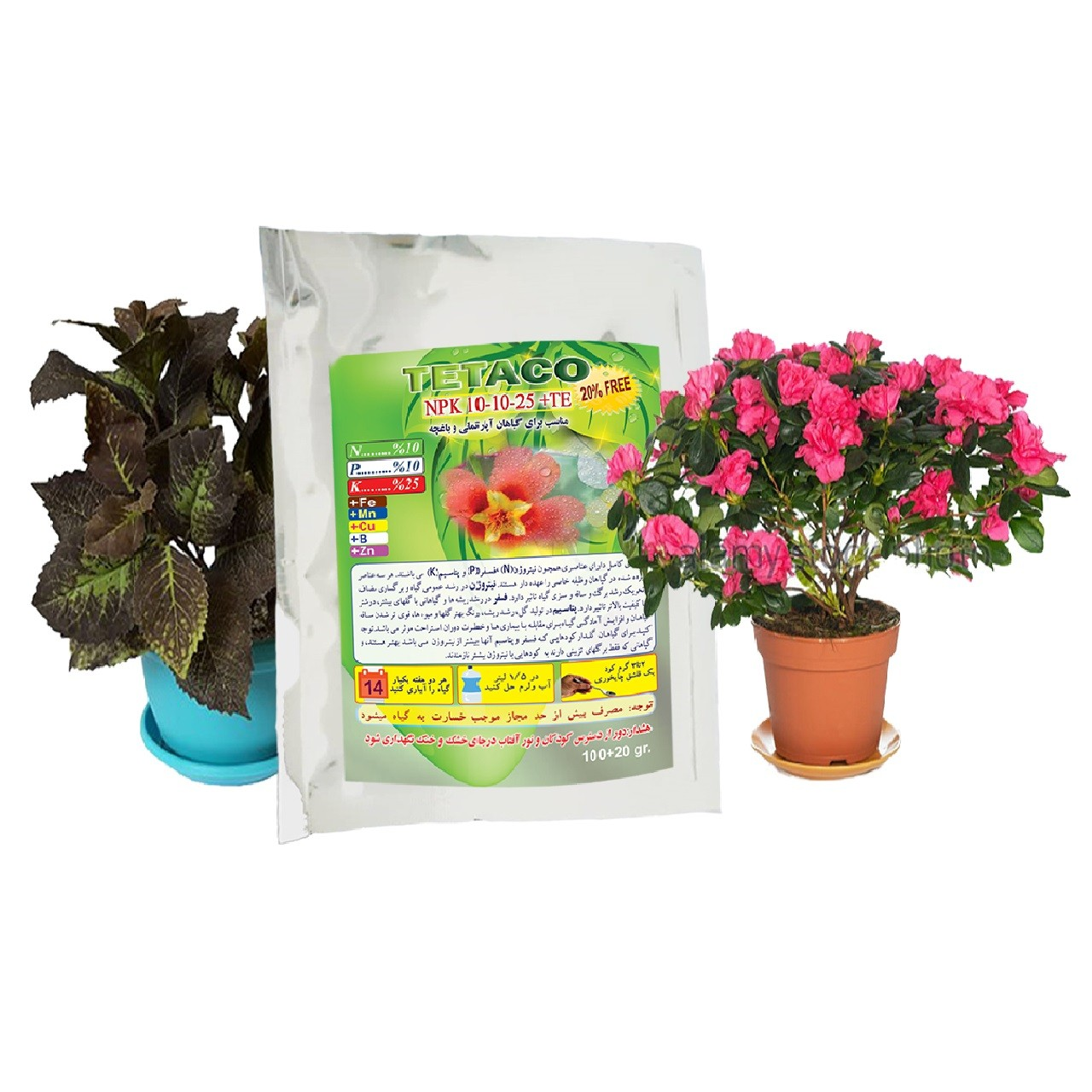 image number  3 products  NPK 10 10 25 fertilizer for houseplants weighs 120 grams