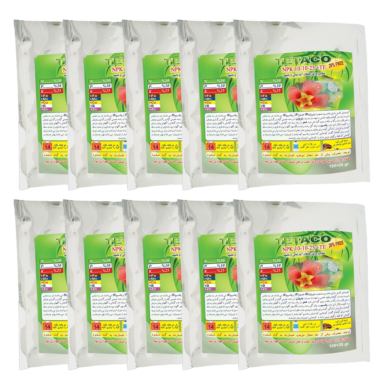 image number  1 products  NPK 10 10 25 fertilizer for houseplants weighs 120 grams