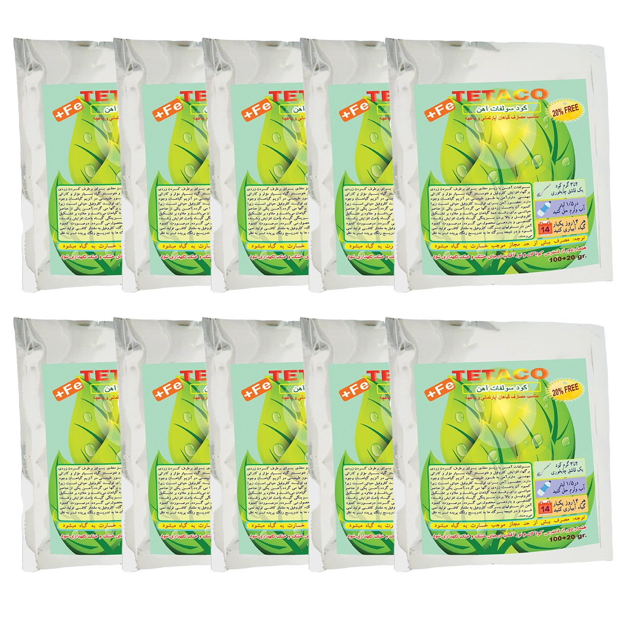 image number  1 products  Tetako iron sulfate fertilizer suitable for houseplants weighing 120 g