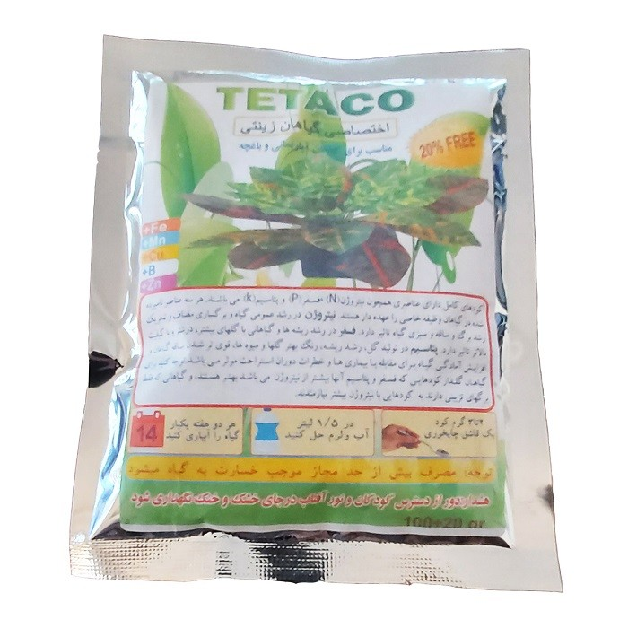 products  Fertilizer for ornamental plants weighs 120 grams