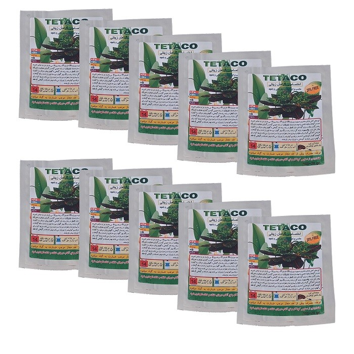 image number  3 products  Fertilizer for ornamental plants weighs 120 grams