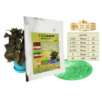 Wholesale buying NPK 20 20 20 fertilizer for houseplants weighs 120 grams Supplier:                                                                                                            Tetaco