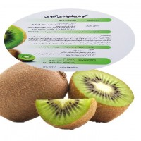 Wholesale buying AYSA kiwi fertilizer weighs 1 kg Supplier:                                                                                                            Tetaco