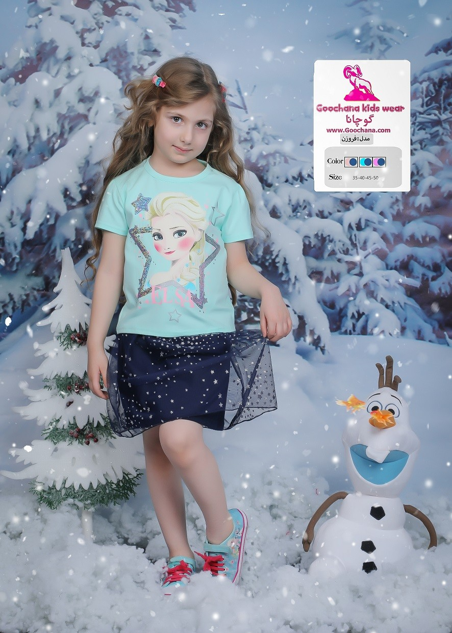 products  Girls' blouses and skirts for girls