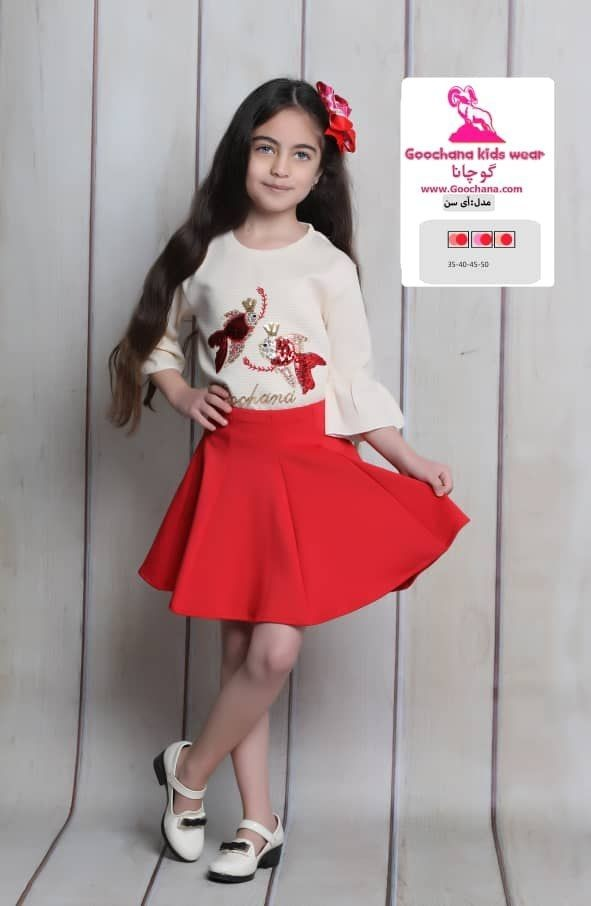 image number  3 products  Set of girls' blouses and skirts for girls