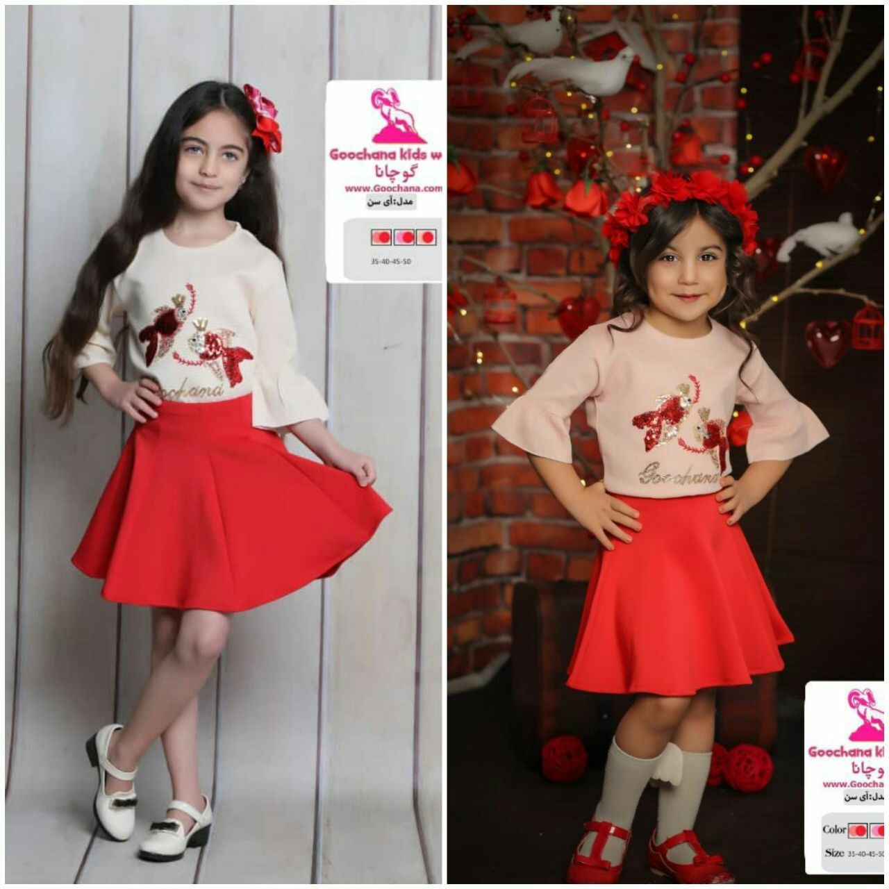 products  Set of girls' blouses and skirts for girls