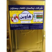 Iranian's  17 kg animal oil (sheep cattle)