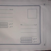 Wholesale buying B5 Postal Bubble Envelope Supplier:                                                                                                            azarakhsh