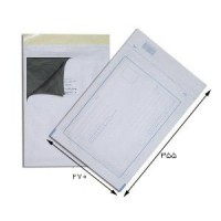 Wholesale buying Bubble Envelope A4 Supplier:                                                                                                            azarakhsh