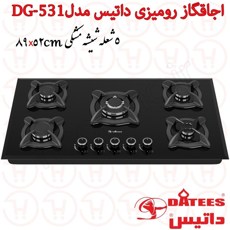 products  DATIS 5G Glass Flame DG 531