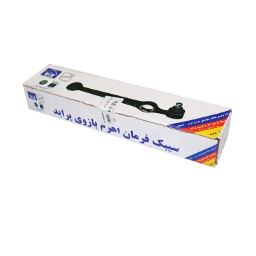 products  According to Pride (arm lever) Lahijan ispco principle