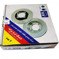 Wholesale buying Pride Lahijan brake disc ispco Supplier:                                                                                                            Lahijan