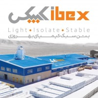 Iranian Products Kimia Behroozi Lightweight Concrete