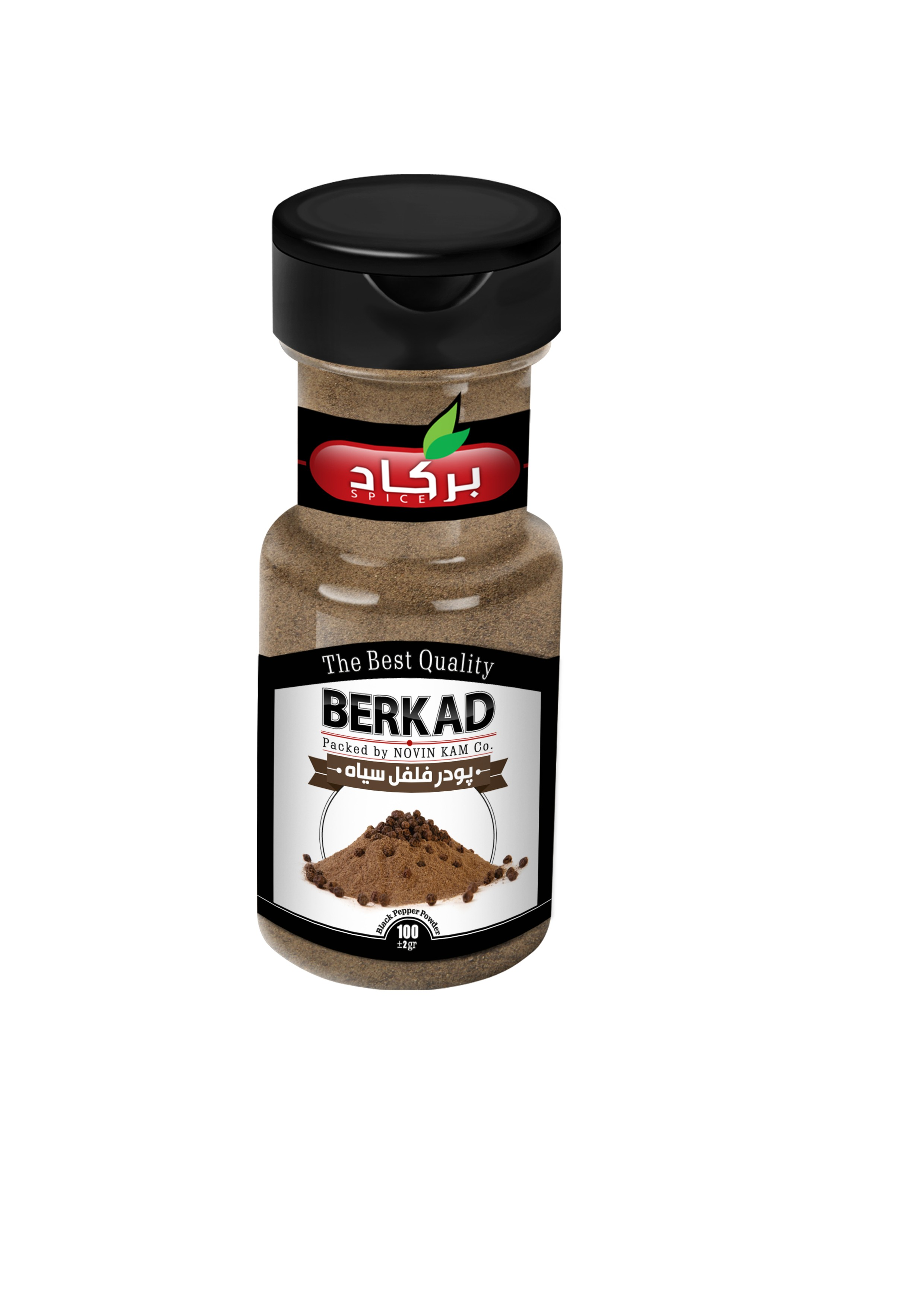 products  Black pepper