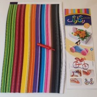 Iranian's  Full colorful tapestry cardboard strip