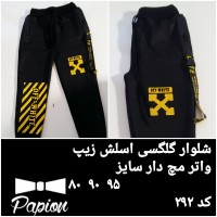 Iranian's  Galaxy Slash Pants with Waterproof Zipper 80 90 95