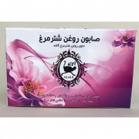 Wholesale buying Alaleh ostrich oil soap Supplier:                                                                                                            Alale