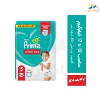 Wholesale buying Prima short baby diapers, size 5, 42-pack, Kulot bez model Supplier:                                                                                                            zagros