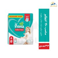 Iranian's  Prima short baby diapers, size 6, 34-piece package, Kulot bez model