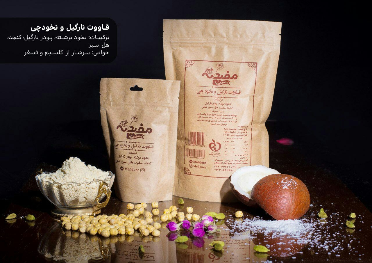 products  Peas and coconut 150 g