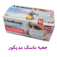 Iranian's Medicore 3-layer mask (Nation A Plus shows apple health registered in iMod)