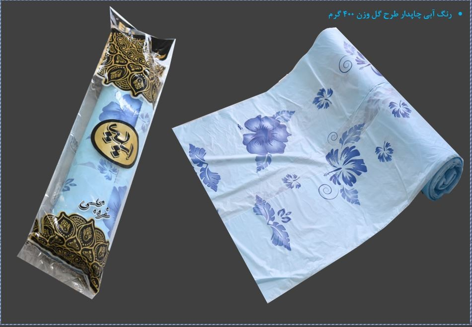 products  Disposable tablecloth 400 g roll 50 m blue