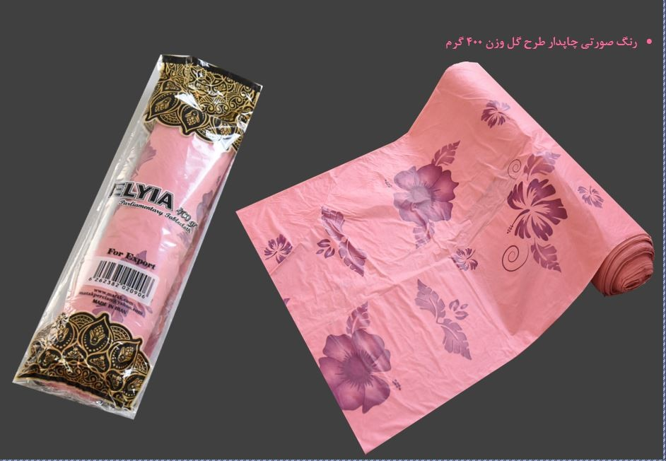 products  Disposable tablecloth 400 g, 50m roll, pink color