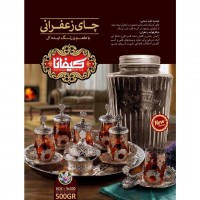Iranian Products Aria Brown Eagle